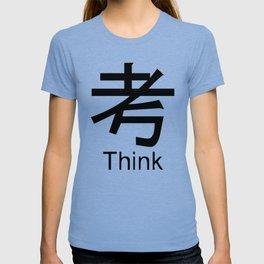 Think Japanese Writing Logo Icon T-shirt
