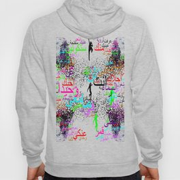 Happiness and love in Arabic words Hoody