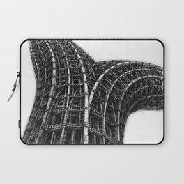 Hardfork 2018-07-12 Laptop Sleeve