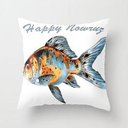 Happy Nowruz Shubunkin Goldfish Persian New Year Throw Pillow
