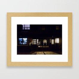 Ryokan in Koyasan Framed Art Print