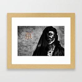 Kyo Ghoul Framed Art Print