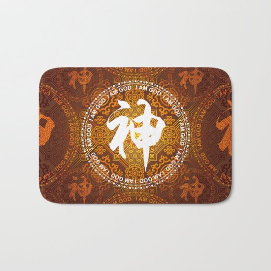 Mandala Style Pattern - God Bath Mat