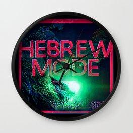 Hebrew Mode - On 01-05 Wall Clock