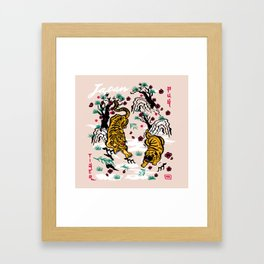 Tiger and Pug Japanese style Framed Art Print