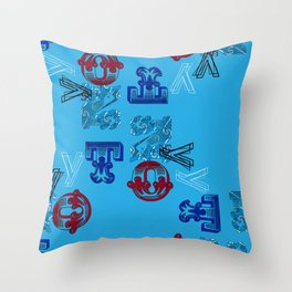 Why Not Me!! Throw Pillow