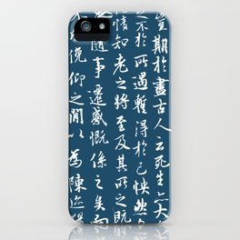 Ancient Chinese Calligraphy // Navy iPhone Case