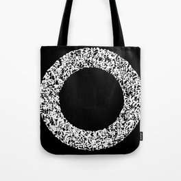 Kanji Calligraphy Art : circle Tote Bag