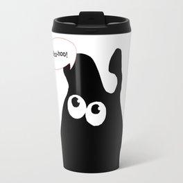 Woo-hoo! Travel Mug