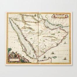 Vintage Map of Saudi Arabia (1662) Canvas Print