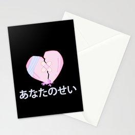Yami Kawaii Pastel Goth Broken Heart Aesthetic Anime Gift Stationery Cards