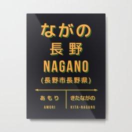 Vintage Japan Train Station Sign - Nagano Black Metal Print