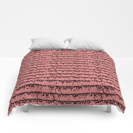 Hebrew on NY Pink Comforters