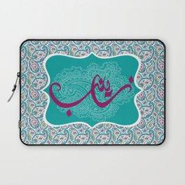 Zainab Laptop Sleeve
