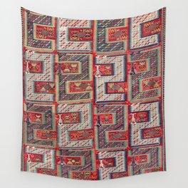 Dragon Verneh Azerbaijan South Caucasus Rug 1833 Wall Tapestry