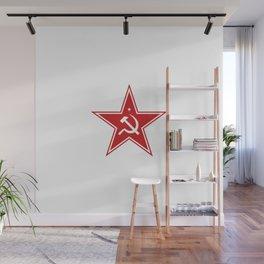 Red Star Hammer & Sickle Communist Wall Mural