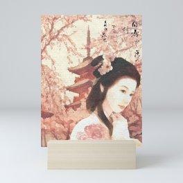 Asian Rose Mini Art Print