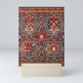 Tibetan Four Mandalas of the Vajravali Series Mini Art Print