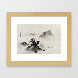 Kano Tsunenobu Landscape Framed Art Print