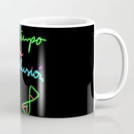 El tiempo es una ilusion Coffee Mug