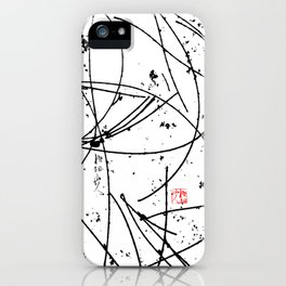 Fall20140719-1# iPhone Case