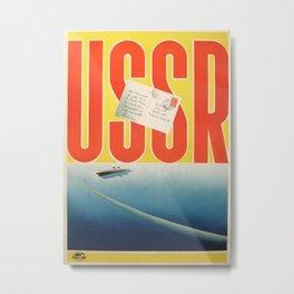 Vintage Soviet Era USSR Travel Intourist Advertising Poster by Nikolai Zhukov   Metal Print