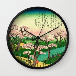 Evening Glow at Koganei Bridge Wall Clock