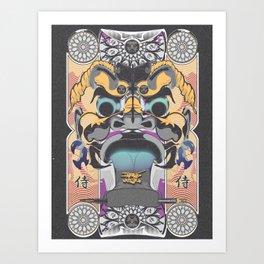 Face of Awe Art Print