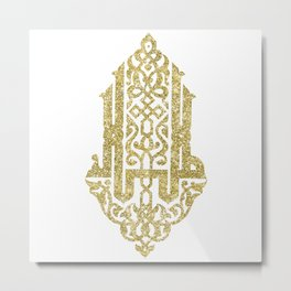 islamic, calligraphy, gold, ottoman, authentic, silvery pattern, Metal Print