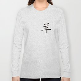 Chinese zodiac sign Goat black Long Sleeve T-shirt