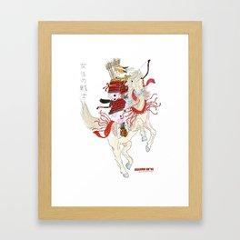 Abazure On'na Framed Art Print