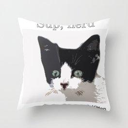 bully kitten sup nerd Throw Pillow
