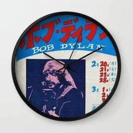 Rare Vintage Bob Dylan 1978 Tokyo, Japan Concert Poster Wall Clock