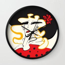 Ahi Paloma! Wall Clock