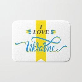 I love Ukraine Bath Mat