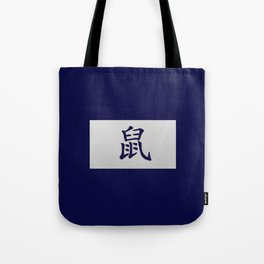 Chinese zodiac sign Rat blue Tote Bag