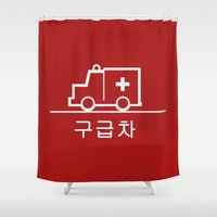 korea Shower Curtains featuring Ambulance - Korea by Crazy Thoom