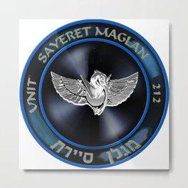 Sayeret Maglan Logo Metal Print