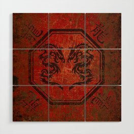 Distressed Dueling Dragons in Octagon Frame With Chinese Dragon Characters Wood Wall Art