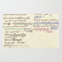Mou Pei Na - Cambodian Print Rug