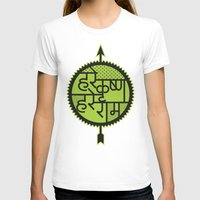 hare T-shirts featuring hare krishna hare rama by Kapil Bhagat