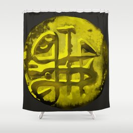 Ikarus Island Golden Coin Shower Curtain