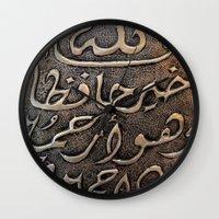 arabic Wall Clocks featuring Arabic - Quran by Brian Raggatt