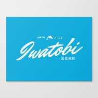 iwatobi Canvas Prints featuring Iwatobi High School Swim Club by A Siren Song