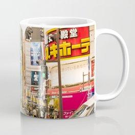 Kabukicho, Shinjuku. Coffee Mug