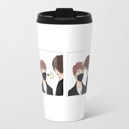 onho Travel Mug