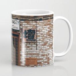 imperial dynasty Coffee Mug