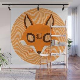 Kitsune ! Wall Mural