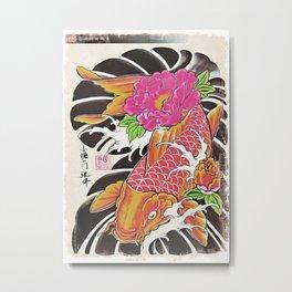 Japanese Koi Carp with Flowers (8) Metal Print