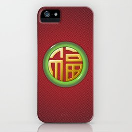 Oriental Good Fortune iPhone Case
